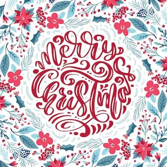 Wesołych świąt bożego narodzenia kaligraficzna napis ręcznie napisany tekst