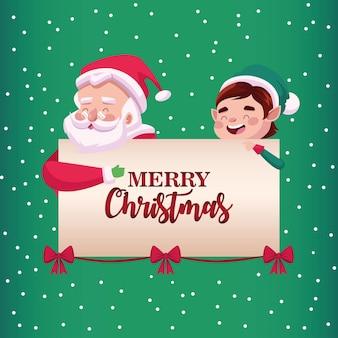 Wesołych świąt bożego narodzenia kartka z napisem z mikołajem i ilustracją elfa