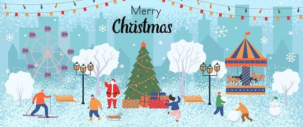 Wesołych świąt bożego narodzenia kartkę z życzeniami. zima w parku z ludźmi, choinka z prezentami, karuzela konie, diabelski młyn, bałwan i święty mikołaj. ilustracja kreskówka płaski wektor.