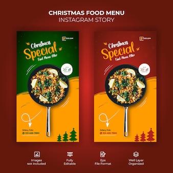 Wesołych świąt bożego narodzenia menu żywności szablon historii na instagramie