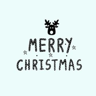 Wesołych świąt bożego narodzenia napis
