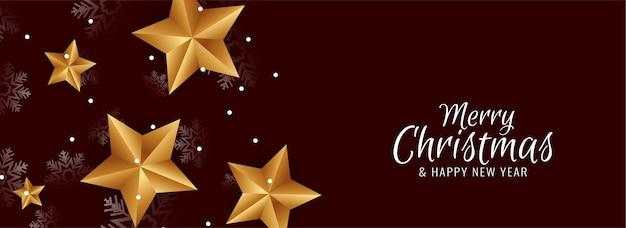 Wesołych świąt bożego narodzenia ozdobny transparent złote gwiazdki projekt