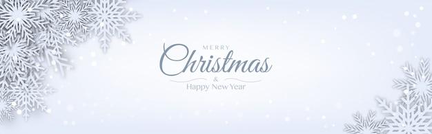 Wesołych świąt bożego narodzenia poziomy baner ozdobny wzór z białego płatka papieru origami