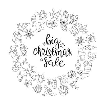 Wesołych świąt bożego narodzenia sprzedaż tło. idealny element dekoracyjny do kart, zaproszeń i innych