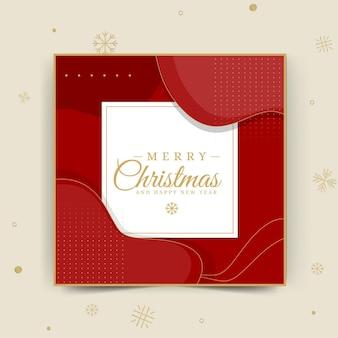 Wesołych świąt bożego narodzenia szablon posta na instagramie