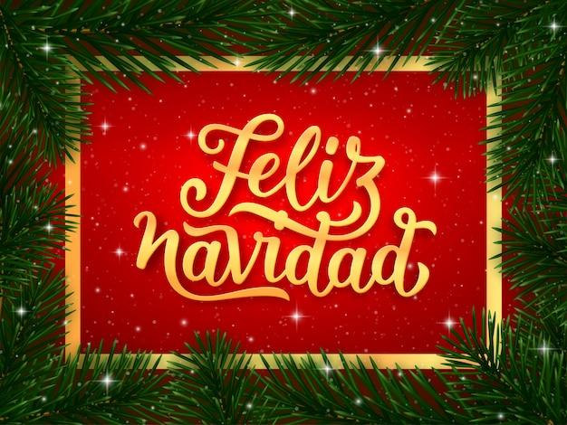 Wesołych świąt bożego narodzenia tekst kaligrafii w języku hiszpańskim