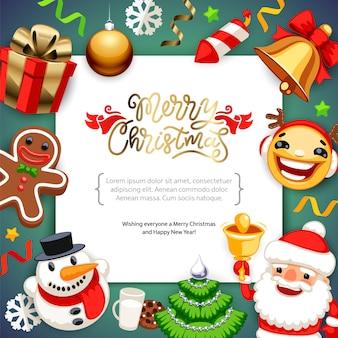 Wesołych świąt bożego narodzenia tło z miejsca na kopię