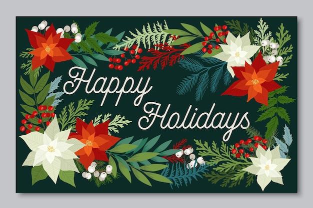 Wesołych świąt bożego narodzenia życzenia