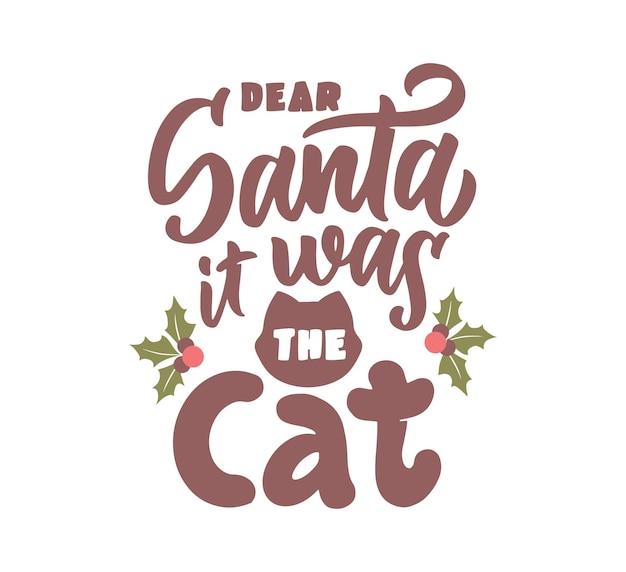 Wesołych świąt cytat z sylwetką kota i napisem fraza śmieszny zimowy cytat o mikołaju