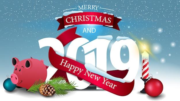Wesołych świąt i szczęśliwego nowego roku 2019
