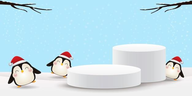 Wesołych świąt i szczęśliwego nowego roku cokole lub platforma geometryczna kształt podium
