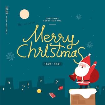 Wesołych świąt i szczęśliwego nowego roku ilustracji