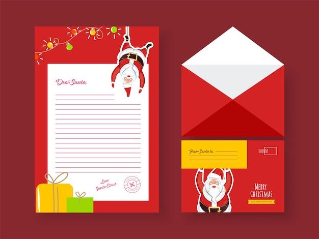 Wesołych świąt i szczęśliwego nowego roku kartka z życzeniami
