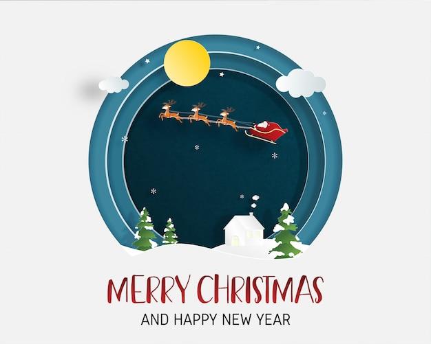 Wesołych świąt i szczęśliwego nowego roku kartkę z życzeniami w stylu cięcia papieru.