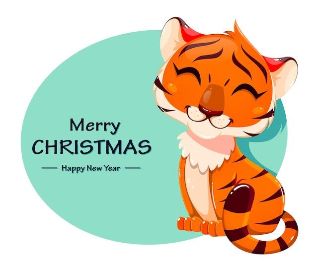 Wesołych świąt i szczęśliwego nowego roku kartkę z życzeniami z postacią z kreskówki tygrysa cub. śliczny mały tygrys. stockowa ilustracja wektorowa