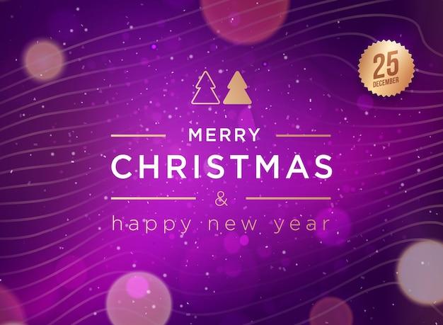 Wesołych świąt i szczęśliwego nowego roku napis kartkę z życzeniami lub szablon zaproszenia vector