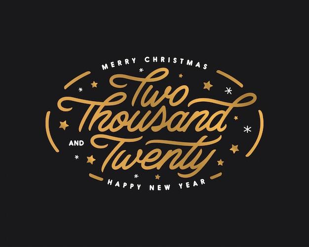 Wesołych świąt i szczęśliwego nowego roku napis szablon. dwa tysiące dwadzieścia