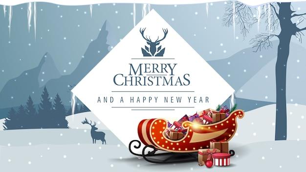 Wesołych świąt i szczęśliwego nowego roku, pocztówka z białym dużym brylantem, sople, sanie mikołaja z prezentami i niebieski zimowy krajobraz
