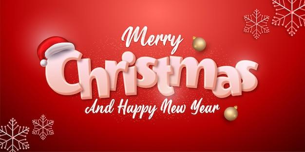 Wesołych świąt i szczęśliwego nowego roku powitanie z realistyczną dekoracją elementu