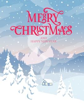 Wesołych świąt i szczęśliwego nowego roku projekt typografii
