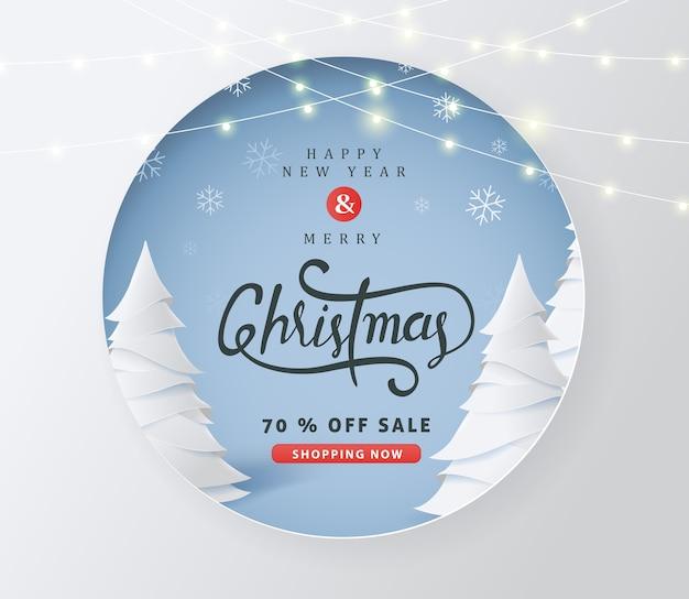 Wesołych świąt i szczęśliwego nowego roku sprzedaż transparent tło