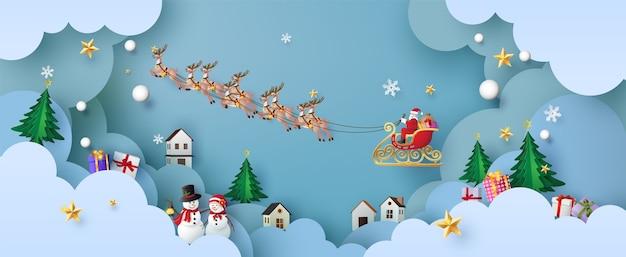Wesołych świąt i szczęśliwego nowego roku, święty mikołaj na niebie przybywający do city, papierowa grafika i styl wycinanki