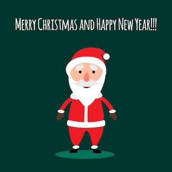 Wesołych świąt i szczęśliwego nowego roku święty mikołaj