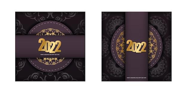 Wesołych świąt i szczęśliwego nowego roku szablon ulotki w kolorze bordowym 2022 z luksusowym złotym ornamentem