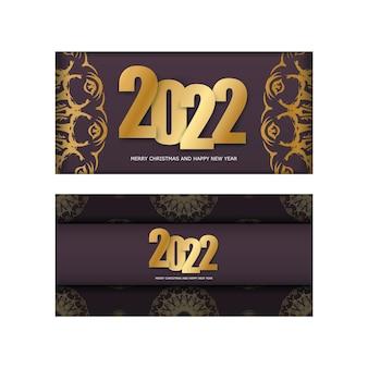 Wesołych świąt i szczęśliwego nowego roku szablon ulotki w kolorze bordowym 2022 z zimowym złotym wzorem