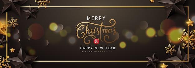 Wesołych świąt i szczęśliwego nowego roku tło blask rozmycie bokeh efekt