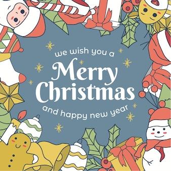 Wesołych świąt i szczęśliwego nowego roku. tło karty upominkowej.