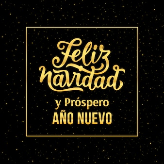 Wesołych świąt i szczęśliwego nowego roku w języku hiszpańskim