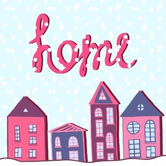 Wesołych świąt i szczęśliwego nowego roku, wakacje w domu. zimowa ulica ze śniegiem. wektor z życzeniami.