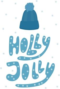 Wesołych świąt kartka tło. boże narodzenie doodle wzór napis. wektor boże narodzenie oryginalny kreatywny szablon karty.