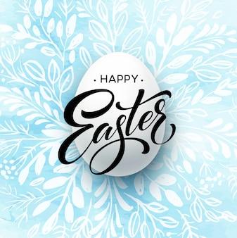 Wesołych świąt napis na wieniec akwarela z jajkami