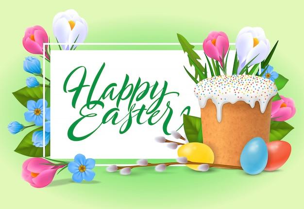 Wesołych świąt napis. napis na wakacje z słodkim chlebem, pąki, kolorowe jajka.