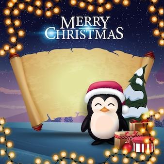 Wesołych świąt, pocztówka z pozdrowieniami z pingwinem w czapce świętego mikołaja z prezentami
