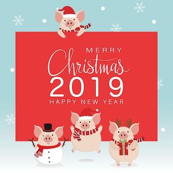 Wesołych świąt pocztówkę z ładny świnia