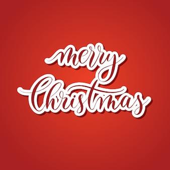 Wesołych świąt - ręcznie drukowana karta