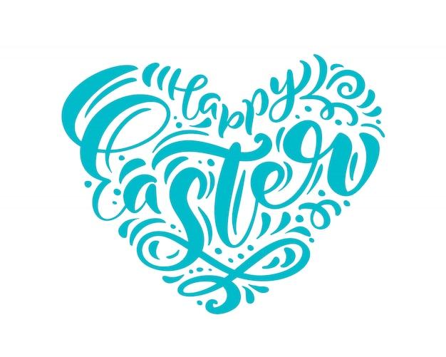 Wesołych świąt ręcznie rysowane kaligrafii i pędzlem pióro napis w formie serca