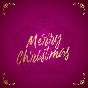Wesołych świąt streszczenie wektor retro etykieta znak lub szablon karty ręcznie rysowane pentagon wieniec sosn...