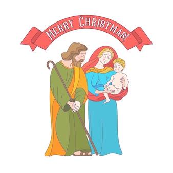 Wesołych świąt. święta rodzina.