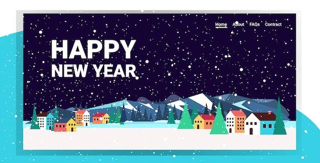 Wesołych świąt szczęśliwego nowego roku ferie zimowe koncepcja uroczystości noc krajobraz tło pozioma strona docelowa
