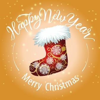 Wesołych świąt, szczęśliwego nowego roku napis z buta świętego mikołaja