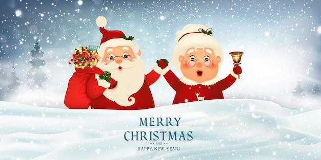 Wesołych świąt. szczęśliwego nowego roku. pani mikołajowa razem. postać z kreskówki happy santa claus i jego żony na duży pusty znak. wakacyjny zimowy krajobraz z jodłami, światłem, śniegiem.