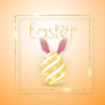Wesołych świąt wielkanocnych jaj odizolowane na pomarańczowo