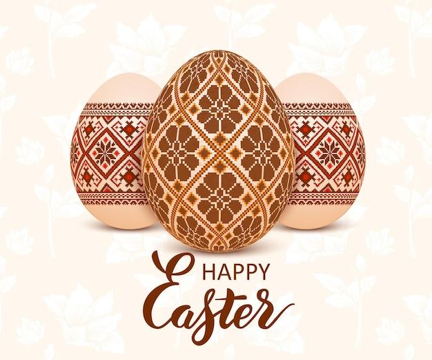 Wesołych świąt wielkanocnych kartka z jajkami z ornamentem ukraińskiego ludowego wzoru.
