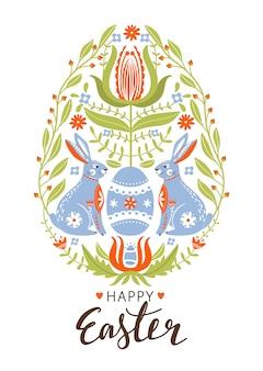 Wesołych świąt wielkanocnych kartkę z życzeniami. kompozycja w kształcie jajka z motywami ludowymi.
