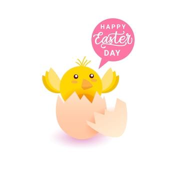 Wesołych świąt wielkanocnych, kartkę z życzeniami z ładny żółty kurczak w jajku