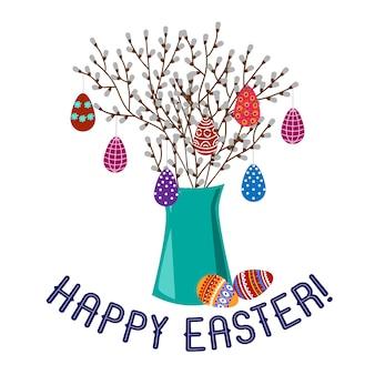 Wesołych świąt wielkanocnych. kreskówka ładny płaski wazon z wiosną oddziałów i malowane jajka na białym tle.